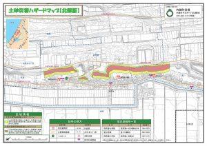 土砂災害ハザードマップ(内灘町)